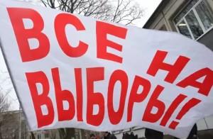 uzhe-v-eto-voskresene-sostoyatsya-vybory-v-krymu_1