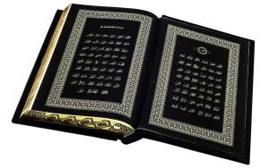 Podarochnuy Koran na arabskom yazuke
